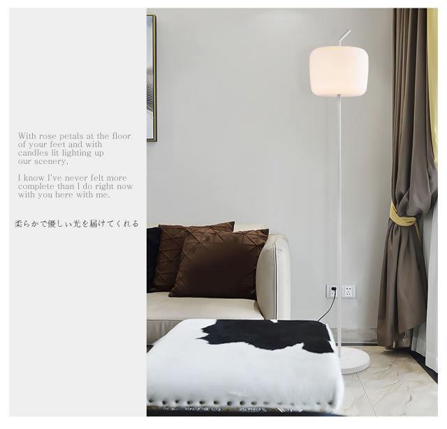 LEDスタンドライト JK192L (フロアスタンド フロアランプ 間接照明 お洒落 デザイン)