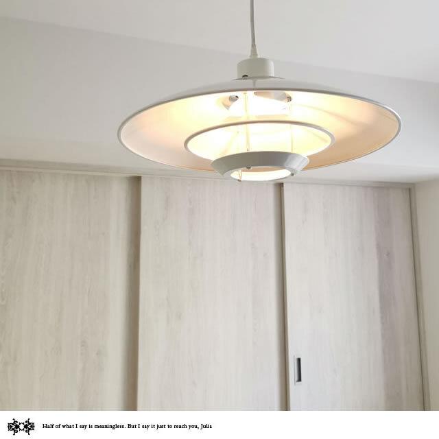 間接照明 ペンダントライト JKC141white(シーリングライト 天井照明 北欧 インテリア照明)