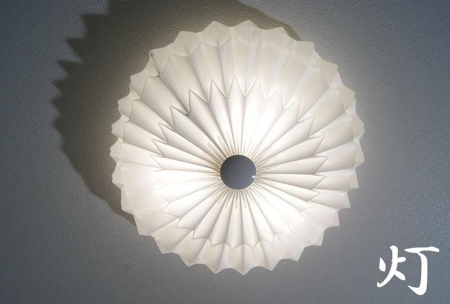 シーリングライトJKC144 LED 調光調温 リモコン (インテリアライト 間接照明 ペンダントライト 天井照明 北欧)