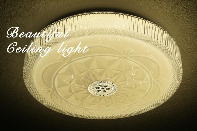 LEDシーリングライト JKC182 (インテリア照明 間接照明 ペンダントライト 天井照明 北欧)