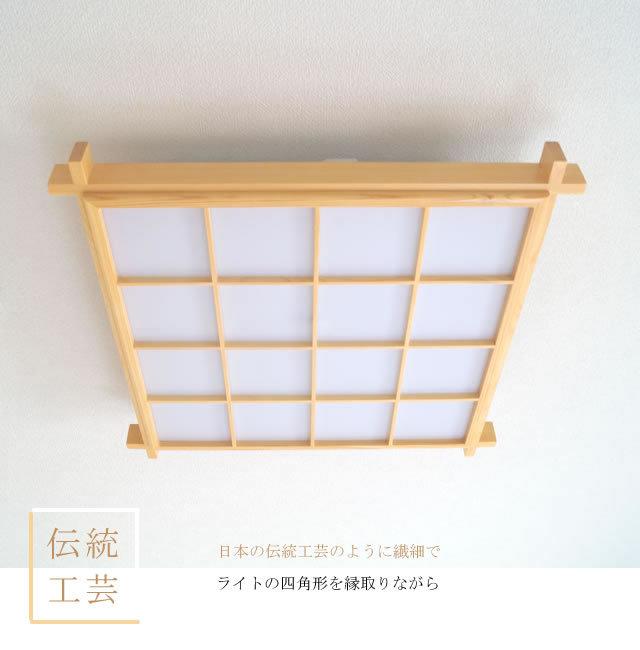 LEDシーリングライト JKC190 (インテリア照明 間接照明 ペンダントライト 天井照明 北欧)