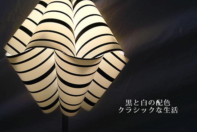 テーブルランプ JKT176 (インテリア照明 卓上スタンド デスクライト 北欧 おしゃれ)