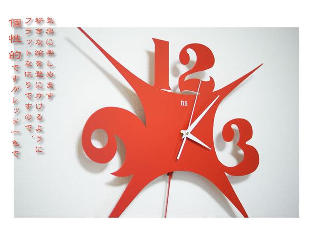 壁掛け時計 KCD058 (時計 壁掛け時計 壁時計 インテリア デザイン モダン 北欧)