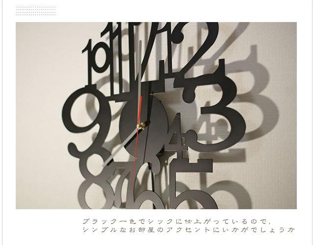 壁掛け時計 KCD142 (時計 壁掛け時計 壁時計 インテリア デザイン モダン 北欧)