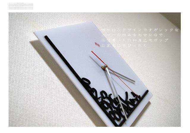 壁掛け時計 KFD094 (時計 壁掛け時計 壁時計 インテリア デザイン モダン 北欧)