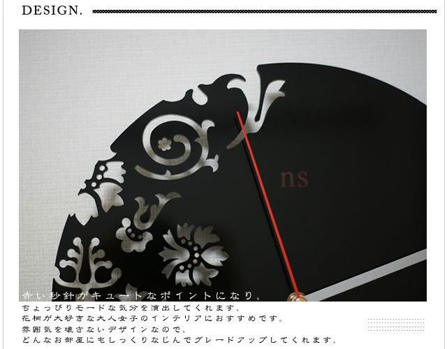 壁掛け時計 KFD115 (時計 壁掛け時計 壁時計 インテリア デザイン モダン 北欧)