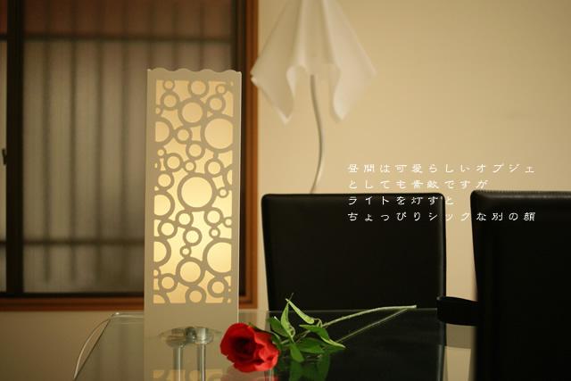テーブルランプ LAK001T (インテリアライト 卓上スタンド デスクライト 北欧 お洒落)