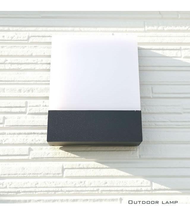 屋外照明 outdoor_square LED 明るい 防水 お洒落 高級