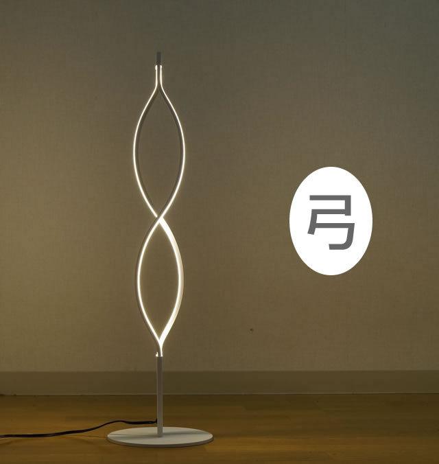 テーブルランプ PSK003T LED (テーブルスタンド デスクライト 間接照明 お洒落 デザイン)