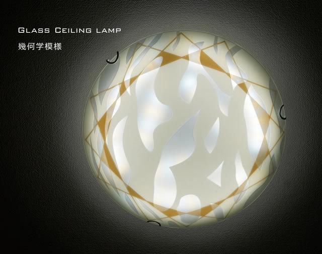 LEDシーリングライト XXKC005 調光調温 リモコン三段調節 (間接照明 ペンダントライト インテリアライト 天井照明 北欧)