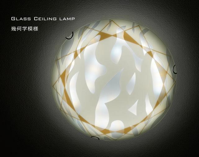 LEDシーリングライト XXKC005 調光調温 リモコン  (間接照明 ペンダントライト インテリアライト 天井照明 北欧)