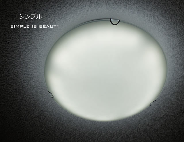 LEDシーリングライト XXKC008 調光調温 リモコン  (間接照明 ペンダントライト インテリアライト 天井照明 北欧)