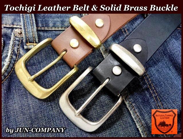 栃木レザーベルト オイル多脂革 38mm 真鍮バックル&サルカン付きベルト 【革カラーが選べます】