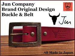 JUN COMPANYオリジナルデザインバックル付き栃木レザーベルト オイル多脂革 【レッド】40mm