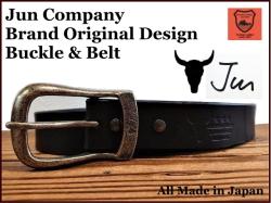 JUN COMPANYオリジナルデザインバックル 太ピン帆型バックル付き栃木レザーベルト オイル多脂革 【ブラック】40mm