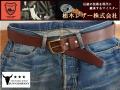 栃木レザーベルト オイル多脂革 【チョコレートブラウン】40mm 真鍮バックル付きベルト