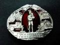 バックル SKT4A ボランティア消防士