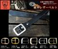 栃木オイル多脂革レザーベルト 【ブラック】35mm 革NO,02 バックル付お買い得セット