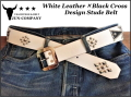 ホワイトレザー×ブラッククロス デザインスタッズベルト 【ホワイト】45mm