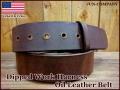 【極厚革5.5-6mm厚】 希少品 ウィケット&クレイグ アメリカンハーネスオイルレザーベルト  【ダークブラウン】45mm/付属バックルなし