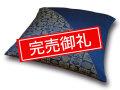 業務用座布団カバー 絹 紬織り 十人色彩