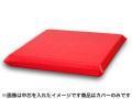 レザー座布団カバー 十人色彩