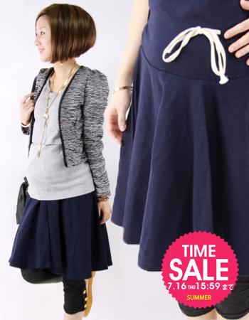 SALE 【マタニティ・スカート】コットン★フレアースカート(1点までネコポス可)