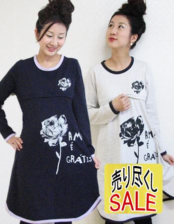 【在庫限りSALE】<授乳服・マタニティ>バラ!(ジッパータイプ)【T】