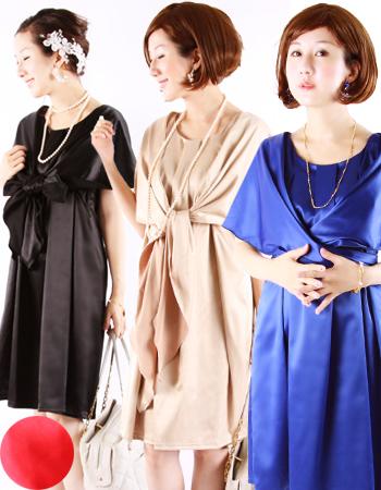 【授乳服 兼用 マタニティ】3Wayシャンパンドレス(ジッパータイプ)~お呼ばれ、パーティ、フォーマルに~