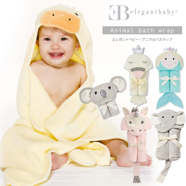 【ベビー】Elegantbabyエレガントベビー・アニマルバスラップ コットン100%【名入れ可】 出産祝い 内祝い ギフト プレゼント タオル