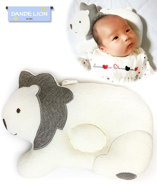 【ベビー日本製】ライオン授乳枕(ベビーピロー)オーガニックコットン100%