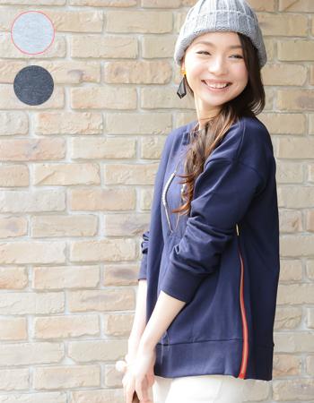<授乳服・マタニティ・トップス>カラージップ・スウェットシャツ(ジッパー)