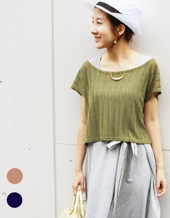 <授乳服・マタニティ・ワンピース>レディクレア・サマー(上下セットアップ、スリットタイプの授乳口)