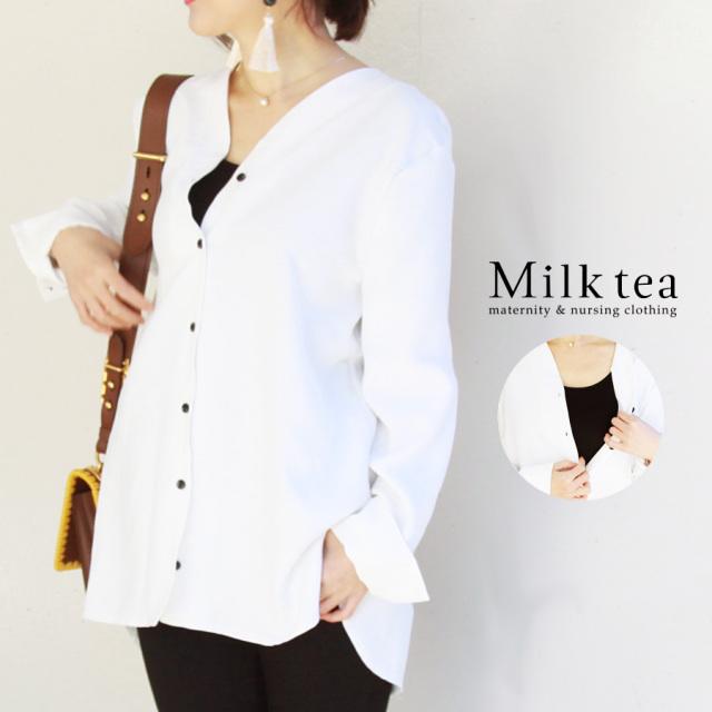 <授乳服・マタニティ>ハンサム・Vネックロングシャツ(黒ボタン)(授乳服 ブラウス マタニティ)