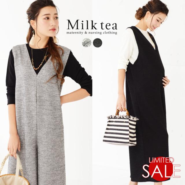 【SALE】<授乳服&マタニティ>クルーネック&サロペット・セットアップ(クルーネックTとサロペットの2枚セット)(サロペット オールインワン)