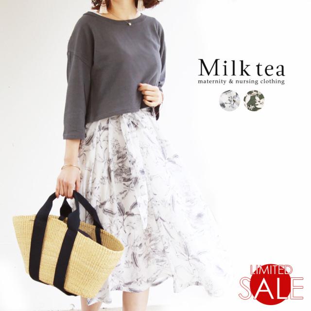 【SALE】<授乳服・マタニティ>フローラ・セットアップワンピ(上下別々で使える!スリットタイプの授乳口)
