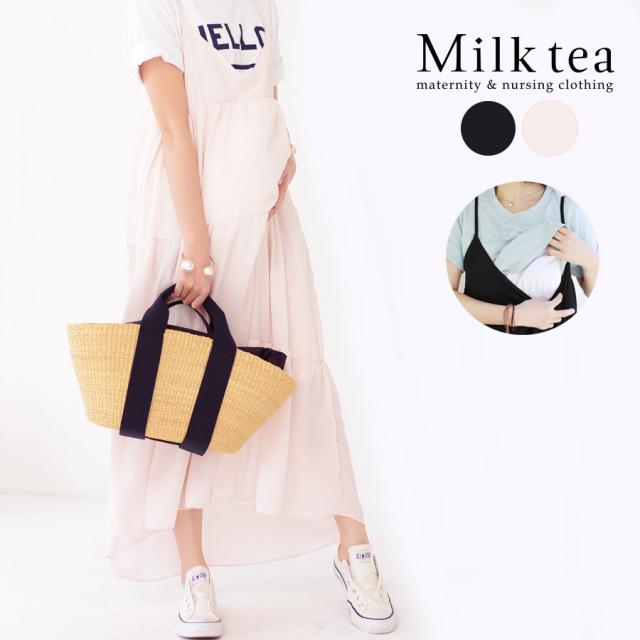 <授乳服&マタニティ>アンジェラ・シフォンマキシワンピース(ふんわりマキシワンピ)