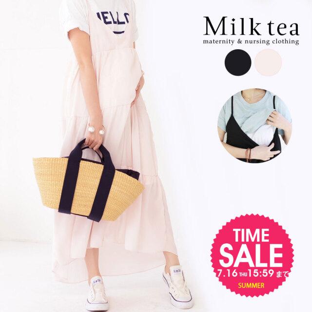 SALE <授乳服&マタニティ>アンジェラ・シフォンマキシワンピース(ふんわりマキシワンピ)