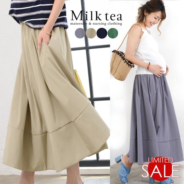 【SALE】<マタニティ・スカート>リッチパールロングフレアースカート