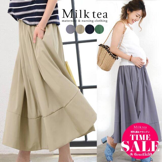 SALE <マタニティ・スカート>リッチパールロングフレアースカート