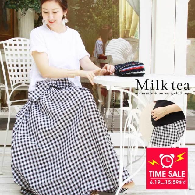 SALE <マタニティスカート>ギンガムチェック&リボン・ビューティマキシスカート(綿100%!産前産後OK)