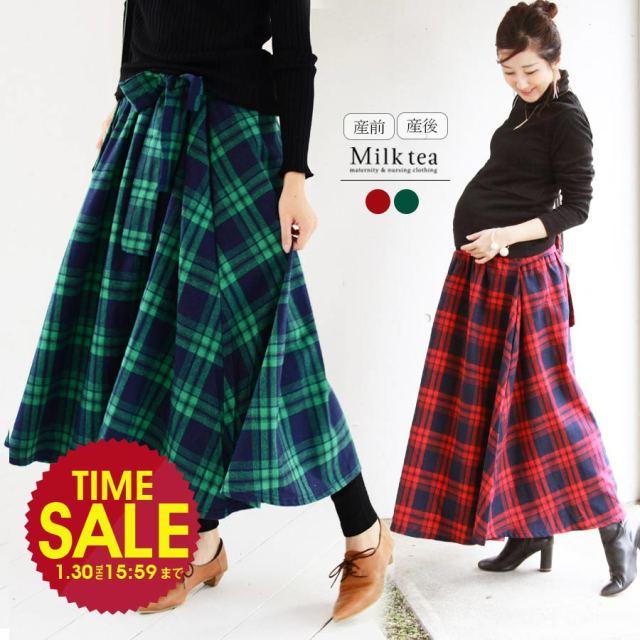 SALE <マタニティスカ―ト>フランネルチェック・リボンフレアースカート(産前産後兼用!綿100%)(ロングスカート マキシスカート)