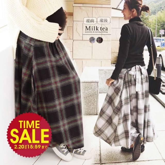 SALE <マタニティスカート>フランネルチェック・リボンフレアースカート(産前産後兼用)