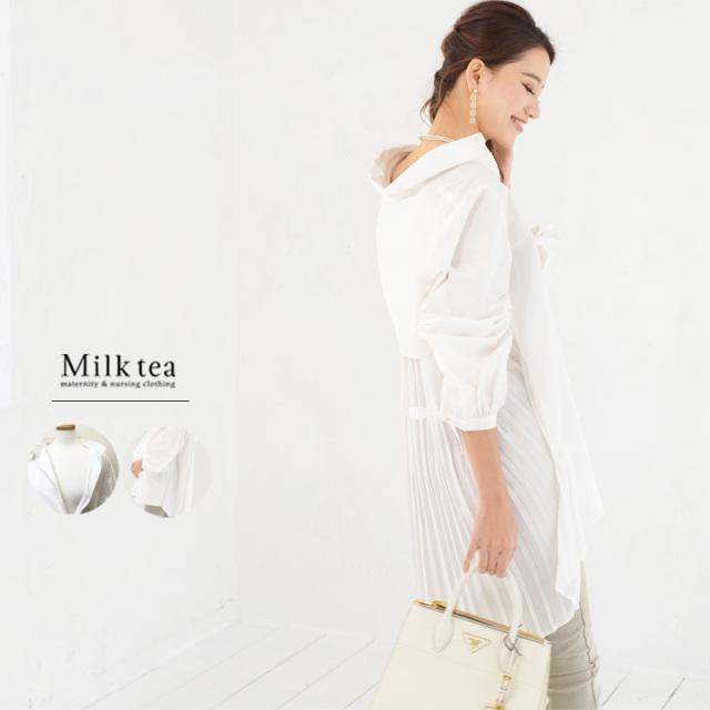 <授乳服・マタニティ>バックプリーツ・ビッグシルエットシャツ(ボタンタイプの授乳口)