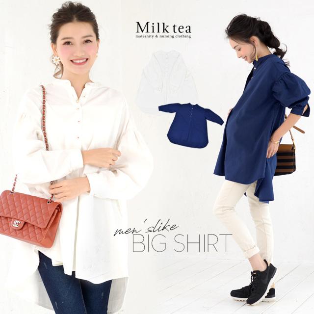 <授乳服・マタニティ>ボックスシルエットオーバーシャツ(ボタンタイプの授乳口)パフスリーブ ノーカラー チュニック 白シャツ 長袖 ゆったり 大きいサイズ ロング 綿100% コットン 無地