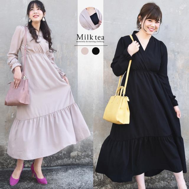 <授乳服>ニコラ(カシュクールタイプの授乳口)(お宮参り フォーマル お仕事)
