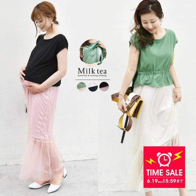 SALE <授乳服・マタニティ>ドットチュール&フレンチスリーブTドッキングワンピ(授乳しやすい!スリットタイプの授乳口)