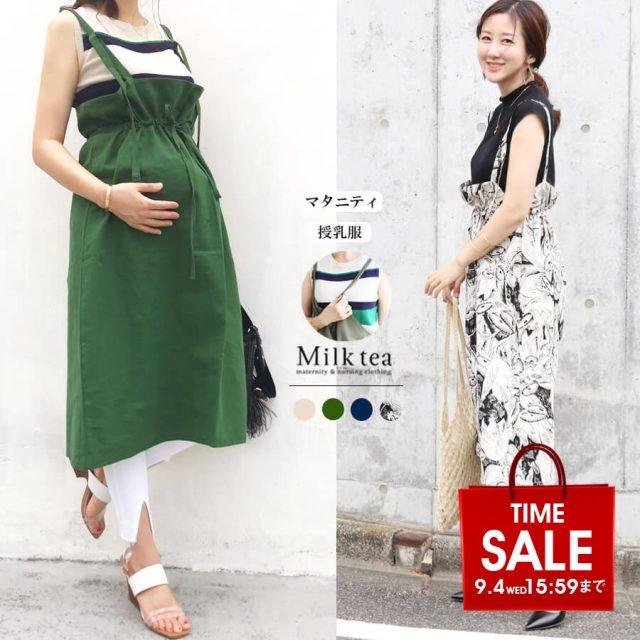 SALE <授乳服・マタニティ>ビューティリネン・サロペットスカート(授乳しやすい!妊娠中~産後OKデザイン)