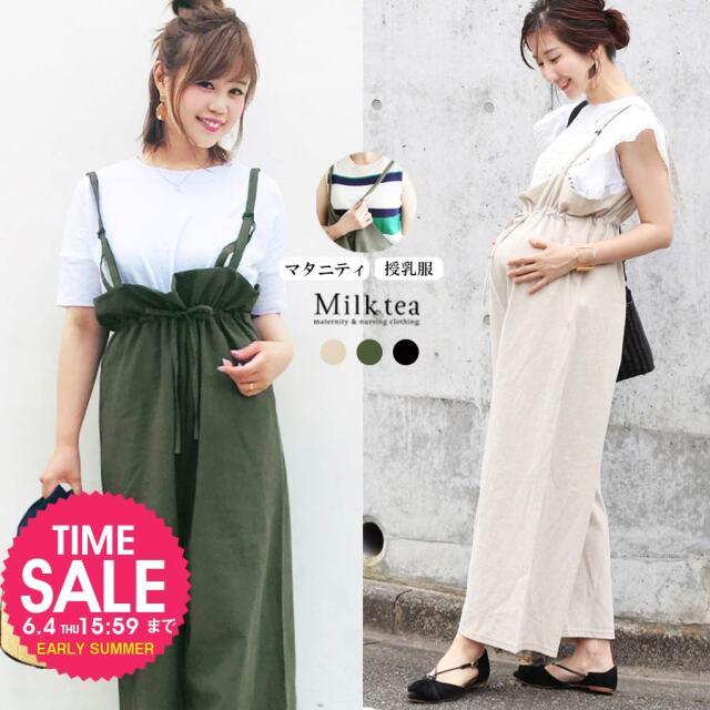 SALE <授乳服・マタニティ>リネン・ハイウエストサロペット 妊娠中から産後までずっと綺麗 (リネン コットン 綿 麻 )