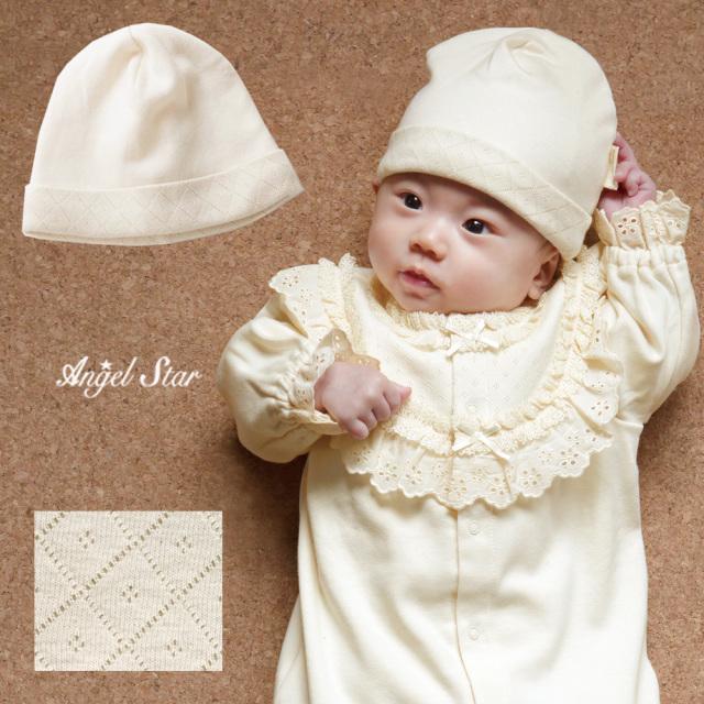 【ベビー日本製】ダイヤ柄ニット帽子(オーガニックコットン)赤ちゃん 新生児 50 60 70 ネコポス対応可